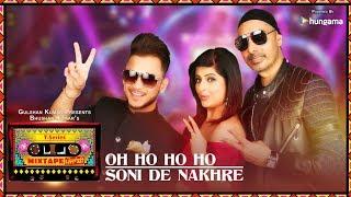 Download Oh Ho Ho/Soni De Nakhre (Video)T-Series Mixtape Punjabi   Sukhbir, Mehak, Millind   Bhushan Kumar Video