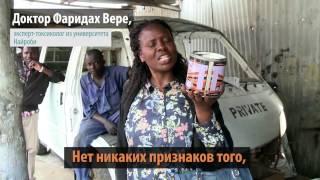Download Краскам с содержанием свинца - нет! В центре внимания Кения Video