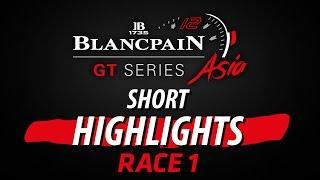 Download Short Highlight - Race 1 - Blancpain GT Series Asia - Buriram 2017 Video