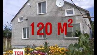 Download Штрафи за невчасну сплату податку на нерухомість: багатьом українцям не прийшли платіжки-нагадування Video