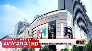 Download China conducts wide-ranging probe into Lotte Group Video