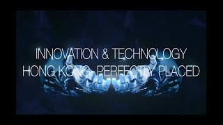 Download Innovation & Technology. Hong Kong Video