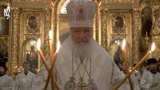 Download Богојављење у Руској Православној цркви Video