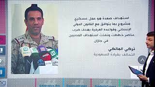 Download بي بي سي ترندينغ: مقتل عشرات الأطفال في غارة للتحالف في #صعدة في #اليمن يثير ردود فعل متباينة Video