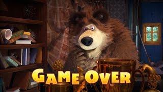 Download Маша и Медведь - Маша и Медведь - Game Over (59 серия) Video