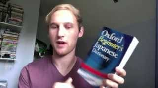 Download Japanese Studies: Oxford Beginner's Japanese Dictionary Review Video