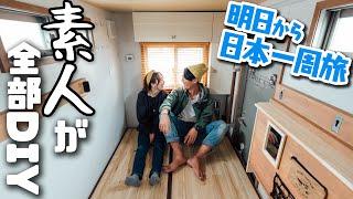Download DIYで軽キャンの家具を全部作ってみた! Video
