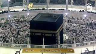 Download Surah Ar Rahman | Makkah Fajr 2nd December 2014 Sheikh Juhany Video