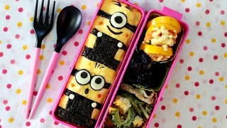 Download MINIONS Bento Lunch Box Kyaraben Recipe ミニオンズキャラ弁当レシピ Video