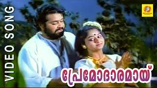 Download Premodaaranaay | Kamaladalam | Millennium Audios Video