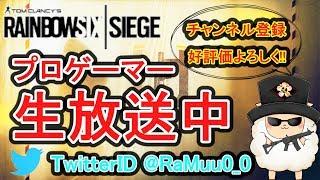 Download 【R6S】けんきさんとシージ Video