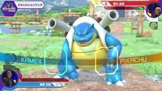Download Blastoise Gameplay - Pokken Tournament DX Video