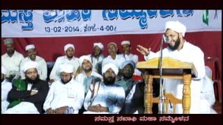 Download Kinya Saqafi Sammelana 05 Video