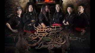 Download Dream Spirit - General Triumphant | 梦灵 - 将.军 | Full Album | Chinese Folk Metal Video