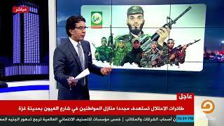 Download بعد قصف الإحتلال قطاع غزة محمد ناصر يوجه رسالة لكل عربي غير مهتم بقضية فلسطين Video