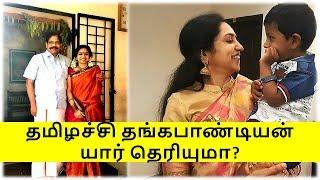 Download தமிழச்சி தங்கப்பாண்டியன் யார் தெரியுமா | Thamizhachi Thangapandian Biography | Tamil Glitz Video