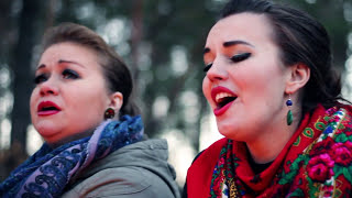 Download Ukrainian folk song: musical group DZHERELA Video