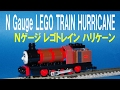 Download きかんしゃトーマス とびだせ!友情の大冒険 ハリケーン Thomas & friends Journey Beyond Sodor Ngauge mini LEGO Train Hurricane Video