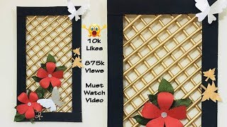 Download Wall Hanging With Newspaper   DIY Wall Hanging Craft Ideas   Home Decorating Ideas Video