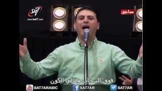 Download ترنيمة ملك الملوك وجلالك + ياللي مت بدالي - زياد شحادة - احسبها صح ٢٠١٤ Video
