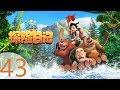 Download 《熊出没之探险日记》(Boonie Bears: The Adventurers) 43 雪怪传说 Video