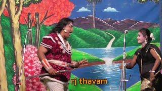 Download மணிமேகலை ,சூர்யா,ராஜாமுகமது ஆவியூர் நாடகம் aaviur valli thirumanam nadagam Video