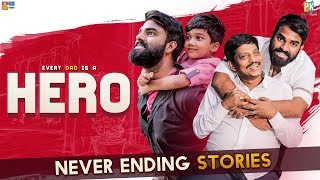 Download Every Dad Is A Hero || Pakkinti Kurradu Video