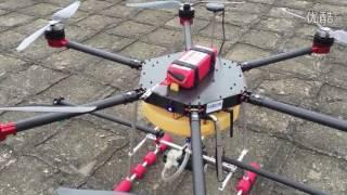 Download JMR-V1000 X4 model agriculture uav crop sprayer drone teaching flight video Video