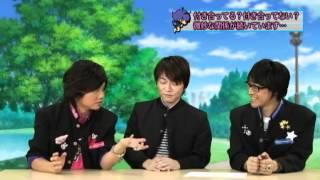 Download ビーズログTV 恋愛番長・リターンズ 第11回サンプル版 Video