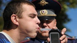 Download Можно ли отказаться от теста на алкоголь? Video