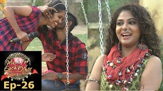 """Download Made for Each Other I S2 EP-26 I Husbands """"thulabharam'' with sand I Mazhavil Manorama Video"""