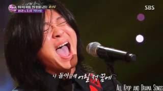 Download 윤도현·조스타, 막힌 속 뻥 뚫어주는 목소리 '박하사탕' Fantastic Duo (Full Performance) Video