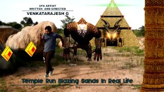 Download Temple Run Blazing Sands- In Real Life Video