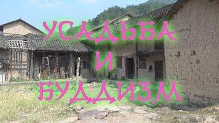 Download Заброшенная китайская древность и буддизм. Велопрогулка за город. Video
