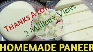 Download రుచికరమైన పనీర్ సులభంగా ఇంట్లోనే తయారు చేసుకోవచ్చు HOW TO MAKE PANEER AT HOME HOMEMADE PANEER  Video
