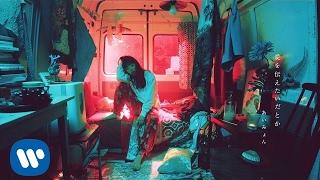 Download あいみょん - 愛を伝えたいだとか 【OFFICIAL MUSIC VIDEO】 Video