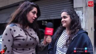 Download اعتراف امرأة : مابنستحماش عشان مفيش رجالة ! ″ انت بتستحمى كام مرة ؟!″ Video