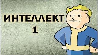 Download Fallout. Забавные диалоги персонажа с интеллектом 1 XD Video