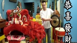 Download Lion Dance Secret You Don't Know! - Happy Chinese New Year! Video