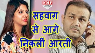 Download Virendra Sehwag से भी आगे निकली उनकी Wife Aarti sehwag, बस एक Tweet से जीत ली बाजी Video