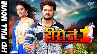 Download Hero No 1 || Superhit Bhojpuri Full Movie 2017 || Bhojpuri Full Film || Khesari Lal & Akshra Singh Video