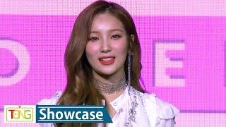 Download ELRIS SOHEE(소희) 'Hurry up' Showcase -Album Introduction- (BOL4, 허리 업) Video