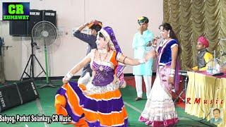 Download नीलू रंगीली का धमाका 2018 गीत - New Supar Hit Fagan Songs   Neelu Rangili , Raja chhela , mamata Video
