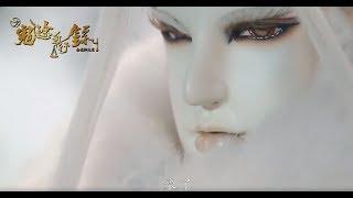 Download 【鬼途新星】多行不義必自斃-別小樓 Video