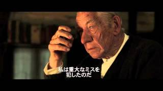 Download 『Mr.ホームズ 名探偵最後の事件』予告編 3月18日(金)公開 Video