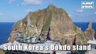 Download The tiny islets caught in a South Korea-Japan storm Video
