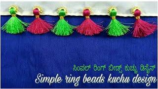 Download Simple ring beads kuchu design Video