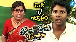 Download Oka V Chitram Movie Back To Back Comedy Scenes - Madhu Shalini || Aadhi Pinisetty || Teja Video
