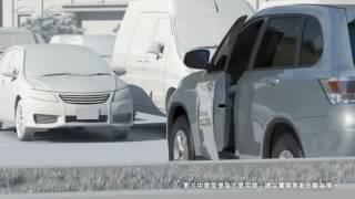 Download Smart Entry & Push Start 車門啟閉與引擎啟閉系統 | TOYOTAOK Video