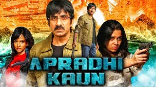 Download Apradhi Kaun (Dongala Mutha) 2018 New Released Hindi Dubbed Full Movie | Ravi Teja, Charmme Kaur Video